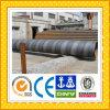 Сваренная спиралью труба углерода стальная