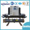 Refrigerador de refrigeração água do parafuso do uso da maquinaria