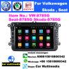 Carro Leitor de DVD 2 DIN 7 polegadas Carro WiFi reproduzir o Android 7.1 aluguer de DVD estéreo para automóvel navegação GPS Double DIN Naviradio vídeo para a Volkswagen Skoda Seat Golf 8785g