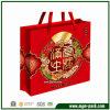 Handtas van de Gift van het Document van China de Rode voor Verpakking Mooncakes