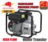 Pompe à eau portative de puissance d'essence de transfert de l'eau d'écoulement de 2 pouces haute