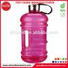 2.2L de goedkope In het groot Fles van het Water met de Kruik van het Water van de Geschiktheid van het Deksel