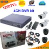 4 Channel 1200 TVL Free Software Cms sistema CCTV