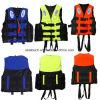 6 Размеры уходил в Интернете профессиональный спасательный жилет купальный костюм полиэстер майка для взрослых пациентов на выживание в соответствии с осведомителей для плавания