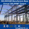 Preço inferior Big-Span Aço Marshall Edifícios prefabricados