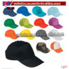 昇進の帽子の野球帽作業偶然のスポーツHeadwear (C2007)