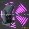 Des Cmy Vipergobo-350W 17r beweglicher Kopf 2016 Punkt-Träger-der Wäsche-3in1