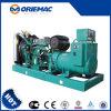 10kw- 100kw Cummins Dieselgenerator-Set-leiser Typ Genset