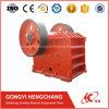X.400-Kiefer-Zerkleinerungsmaschine des Werksgesundheitswesen-PE-250 auf Lager