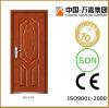أبواب خارجيّة مدرعّة ([وج--04])