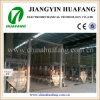 Стальной провод/гальванизированная машина чертежа провода влажная (LTS23/200)
