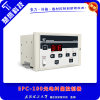 Korrektives Controller EPC-100 für Printing Machine