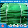 A máscara feita malha UV Sails&Enclosure de Sun do HDPE pesca o tipo rede da máscara de Sun