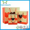 Qualitäts-Papierbeutel mit Firmenzeichen-Druck für das Kleidungs-Verpacken