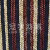 Nastro Chenille Polyester e Acrylic Fabric per Home Decoration