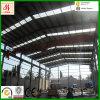 강철 구조물 작업장의 중국 노련한 공급자
