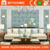 2016 Nouvelle conception chinoiseries Wallpaper