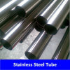 Heat Exchanger From中国のためのA249 Seamless Steel Pipe