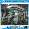 Machine d'impression de couleur des prix 4 de qualité de Zhejiang la meilleure