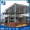 ¡Caliente! Almacén de acero galvanizado alta calidad de Constraction
