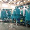 Heat Purge Regeneration Desiccant Air Dryer (BDAP-135)