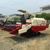 Arroz de arroz Harvester HST hidráulico Caja de cambios