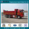 를 가진 중국 Cnhtc Sinotruk HOWO 덤프 트럭 가격