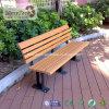 卸し売り木製の合成物WPCの屋外の通り公園の庭のベンチ