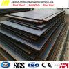 La norma JIS laminadas en caliente de materiales de construcción de la placa de acero