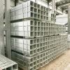 機械Stucturalの使用法によって電流を通される正方形の管
