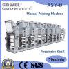 Asy-B 8 Couleur Type Shaftless héliogravure Machine pour le film en plastique dans 90m/min