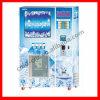 Торговый автомат Ice высокого качества (RO-300-Iw 450KG/24hour)