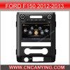 Reproductor de DVD especial de Car para Ford F150 2012-2013 con el GPS, Bluetooth. con el Internet de Dual Core 1080P V-20 Disc WiFi 3G del chipset A8 (CY-C222)