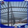 Структура H-Раздела стальная для здания/мастерской пакгауза