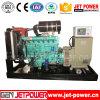Двигатель китайской воды генератора генератора 50kVA тепловозной тепловозной холодный