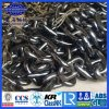 Chaîne d'amarrage de la Chine contre la rouille en usine
