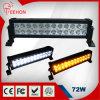 13.5の 72W Epsiatr LED Light Bar