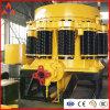 中国の会社による熱い販売のばねか良い円錐形の粉砕機