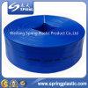 Шланг давления малого Bore 1  главный высокий положенный PVC плоский для полива