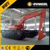 Un escavatore anfibio idraulico da 20 tonnellate (ZY150SD-1)