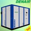 두 배 나사 공기 압축기를 살포하는 단단 교류 전원 상자 유형