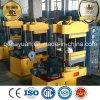 販売のための版の加硫装置を作る柱のタイプゴム製製品