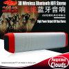AC-2033 beweglicher 3D drahtloser Bluetooth Auto-Lautsprecher