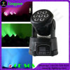7PCS 12W RGBWのビーム移動ヘッドLEDディスコライト