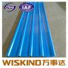 Yx25-210-840 강철판 또는 물결 모양 강철 루핑 장 또는 최신 담궈진 아연 강철판