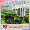 長さ10m~100mの温室のための内部アルミニウム気候の陰の布