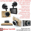 新しい亜鉛合金ハウジングの箱3.0 車のカメラの組み込みのNovatek Ntk96650完全なHD1080p車DVRのチップセット、5.0mega車のカメラ、駐車制御、H. 264車DVR-3005