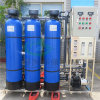 Nieuwste Model Mooie Blauwe Tank Prefilter voor de Reiniging Euquipment van het Water van de Tank van /Blue van de Machine van het Systeem van het Water van de Goede Kwaliteit RO