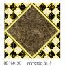 Zibo Azulejos Piso Moqueta en stock (BDJ60198)
