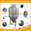 2017 chaîne de production micro neuve de matériel/bière de brasserie de bière du modèle 300L
